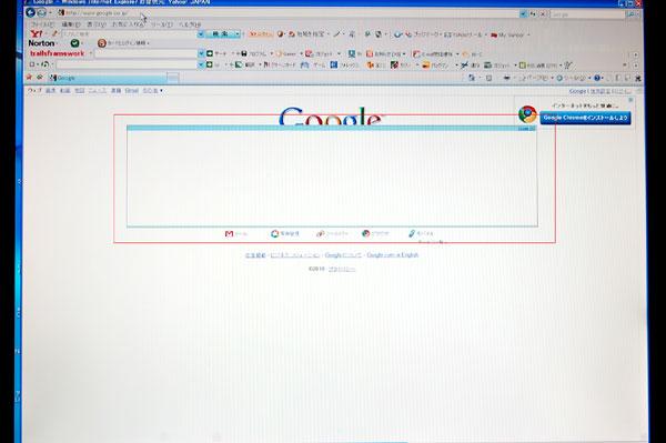 ddldabest-google