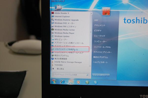 j80rec_10