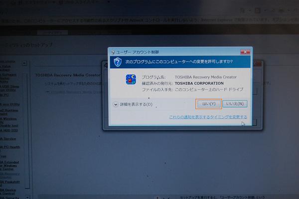 j80rec_7