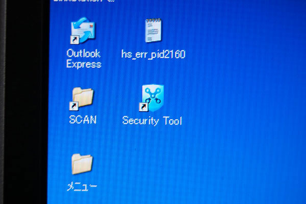 securitytool4