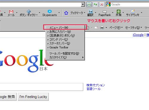 toolbar_1