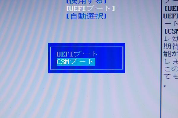 win7_5