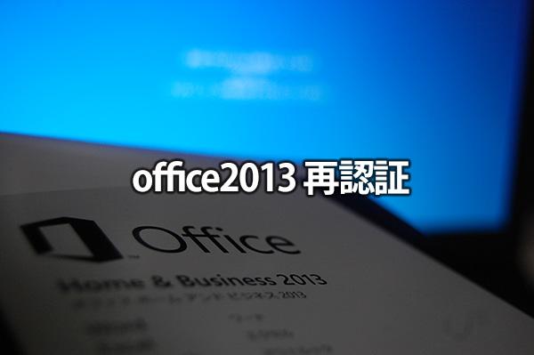 ofice