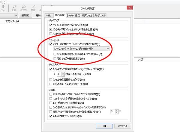 disk_2