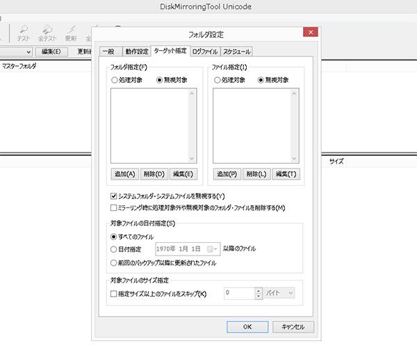 disk_3
