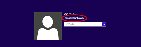 windows8_1