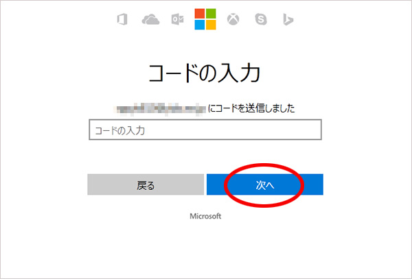 ms_office2