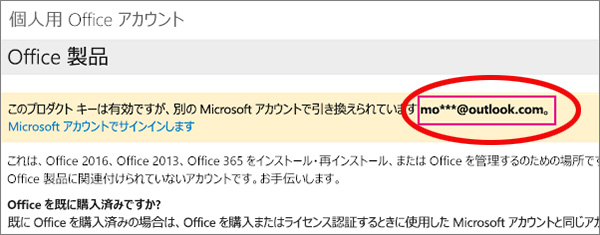 ms_office6