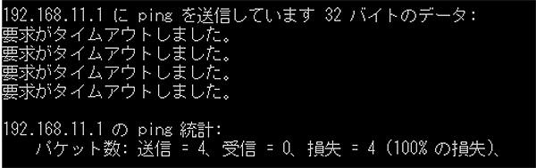comand_5