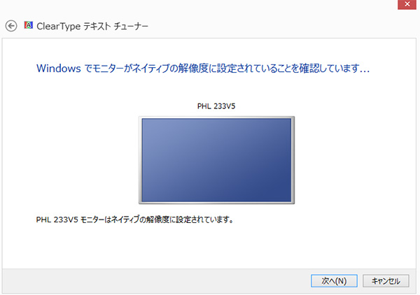 disp_4