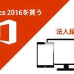 office_com