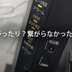 router_top