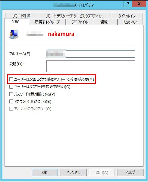 log_image