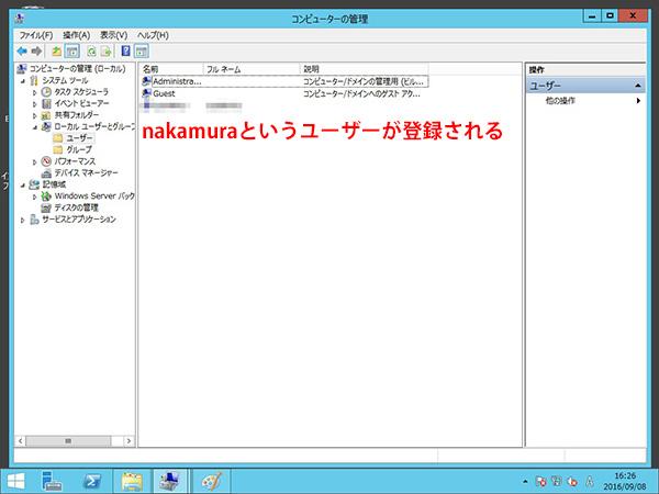 log_image_2