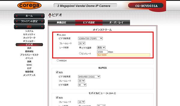 net_7
