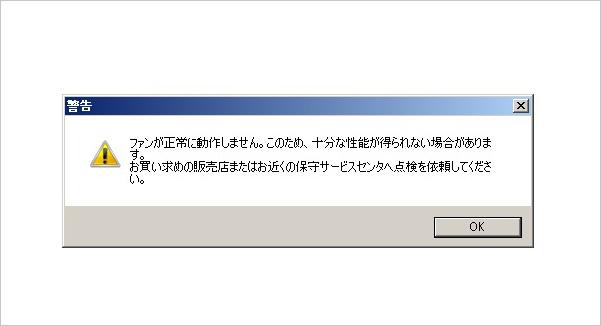 fan_10