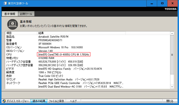 kaizoku_win10_2