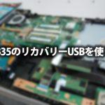 top_usb