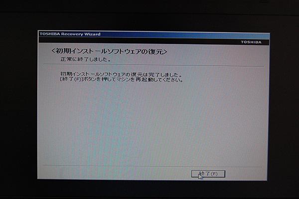usb32_8