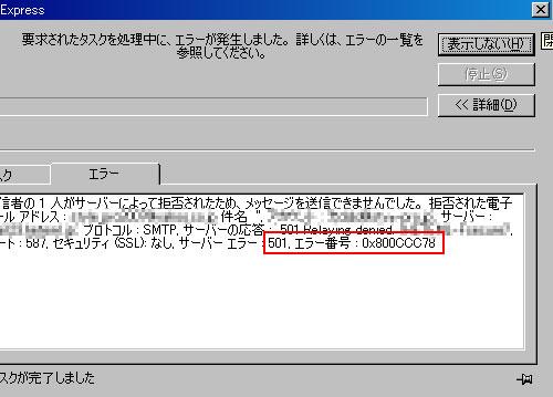 0x800CCC78