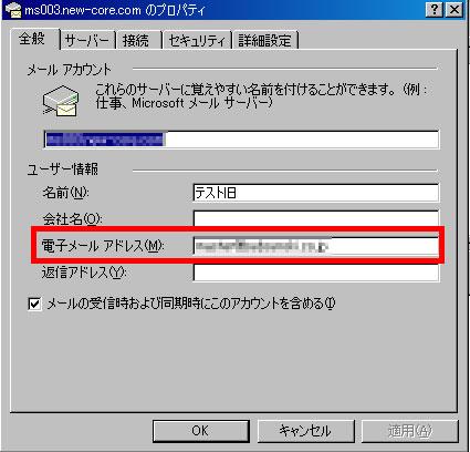 0x800CCC78_1