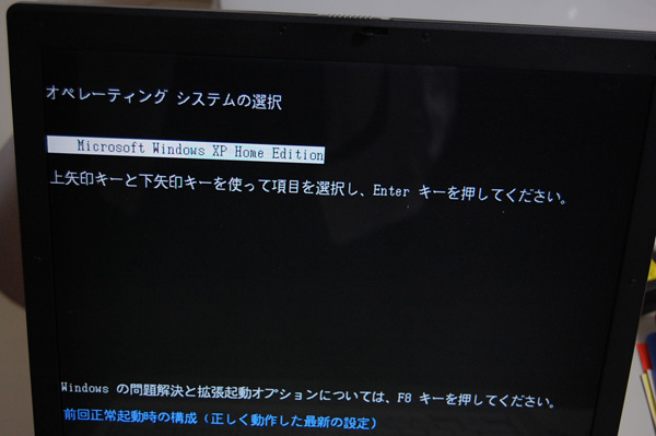 tx650_3