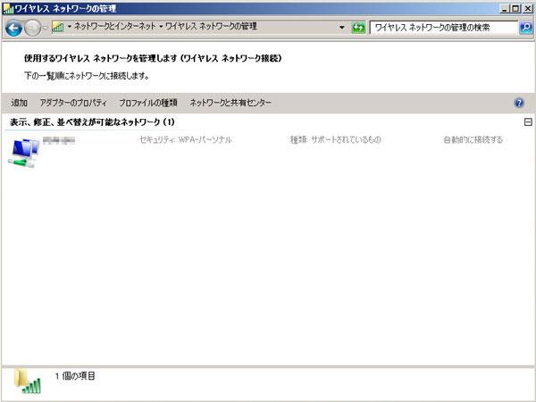 wireless5