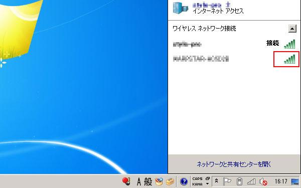wireless6