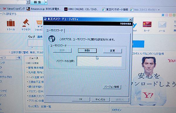pass_d1