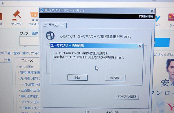 pass_d2