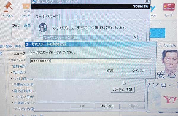 pass_d4