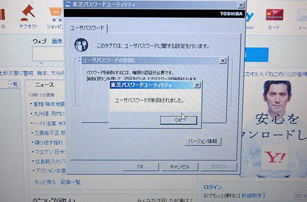 pass_d5