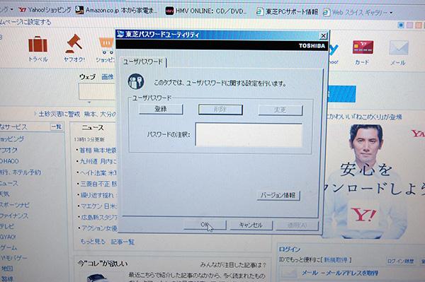 pass_d6