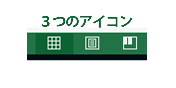 excel_3