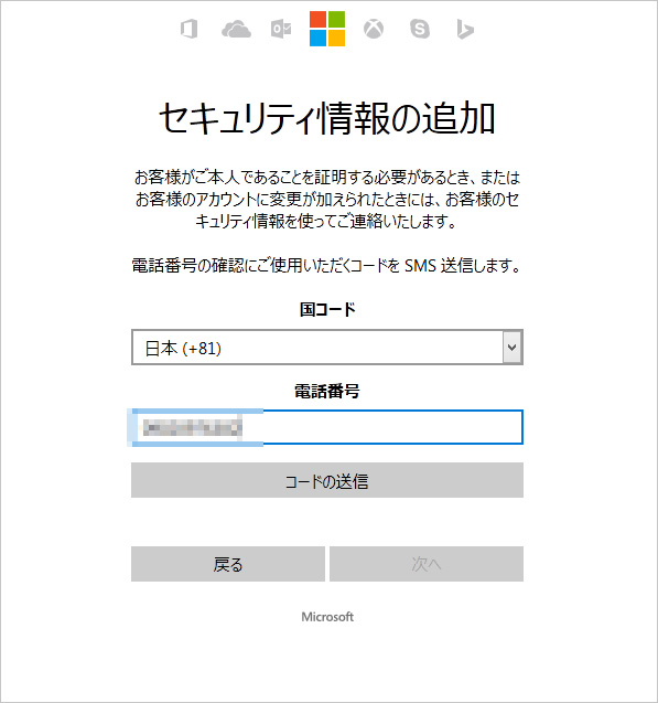 ms_office3