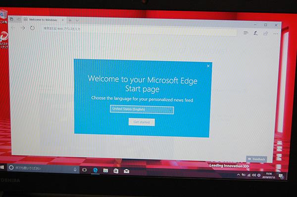 Toshiba Windows 7 STARTER upgrade a Windows 10 HOME recupero 64 Bit driver