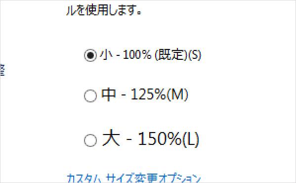disp_11