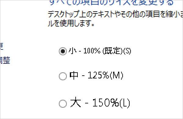 disp_2_1