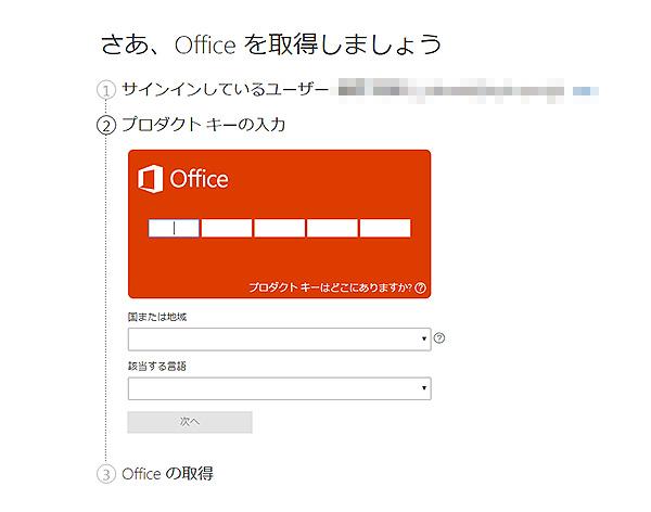 office_in_1