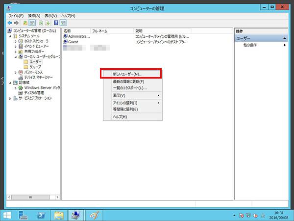 log_image_3