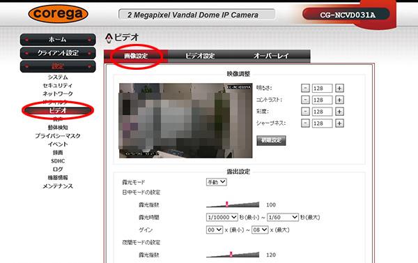 net_10