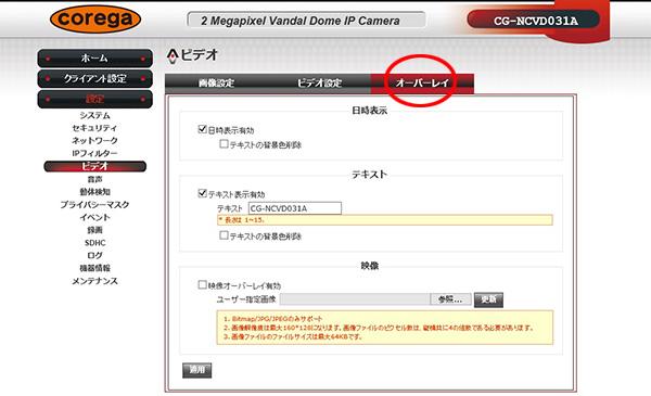 net_8