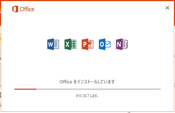 2019/5更新 製品版 Office 2013 2016 プロダクトキー無しの2台目のインストール ライセンス認証の確認
