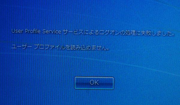 Volumes した サービス イン サイン service 処理 App の しま による 失敗 に